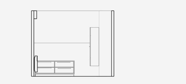 meubles de rangement pour salle de bains
